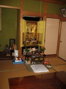 Yoshimatsu altar